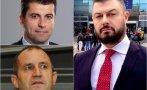 """Бареков със сензационна новина: Идната седмица избухва бомба по аферата """"Кирил Петков""""! Министър на Радев уличава президента в лъжа, ще се разклати държавата, а КС…"""