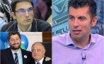 Разпад в ДБ на Христо Иванов: Зеленият Александър Дунчев отива при Киро Канадеца