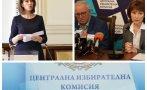 ПИК TV: ЦИК с подробности за сагата с