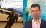 кандидат депутат кирил петков шокира тръгна анцуг лимузина влиза политиката снимки
