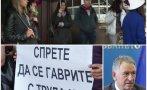 ПОРЕДЕН ПРОТЕСТ: И танцовите школи скочиха срещу Стойчо Кацаров