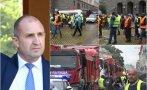 ИЗВЪНРЕДНО В ПИК TV: София под тотална блокада заради Радев - пътните строители изкараха на протест десетки тежки машини, искат си заплатите (ВИДЕО/ОБНОВЕНА/СНИМКИ)