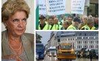 ИЗВЪНРЕДНО В ПИК TV! Пътните строители отново блокираха София на протест срещу кабинета на Радев - искат си заплатите (ВИДЕО/ОБНОВЕНА)