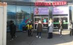 командироват ваксинирани служители големите магазини