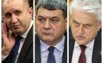 нечуван скандал мвр румен радев готви политически репресии противниците герджиков карадайъ лозан панов