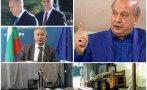 георги марков гневно пик момента извършва българоубийство цялото правителство подава оставка вкара национална катастрофа
