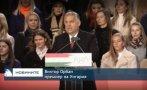 Станислав Недков - Стъки: България продължава да търси своя Виктор Орбан