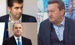 таско ерменков пик решението гражданството кирил петков очаквано непознаването законите оправдание