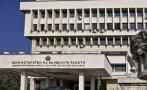 МВнР: Тунис ще изисква отрицателен PCR тест от всички пристигащи, независимо дали са ваксинирани