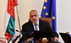 ПЪРВО В ПИК: Премиерът Бойко Борисов депозира оставката на ръководения от него Министерски съвет