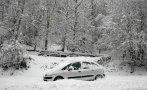 Лошото време погуби двама души в Испания