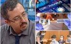Математикът Лъчезар Томов: Задължителни маски, дистанция и имунизация! Не може преподавателите да се върнат в клас без ваксини