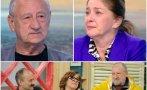 Катето Евро и Павел Поппандов през сълзи за Филип Трифонов: Не познаваме друг такъв ентусиаст