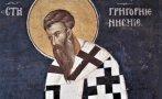 ПРАЗНИК: Този свят мъж бил един от най-плодовитите писатели, философи и богослови на Църквата