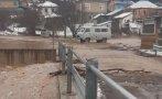 БЕДСТВИЕ: Западна България е под вода - има залети пътища, отнесени мостове и наводнени къщи (СНИМКИ)