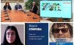 Румен Радев с нова манипулация - уж говори с българи в чужбина, а те се оказаха членове на ДеБъ и Стратегическия му съвет (СНИМКИ)