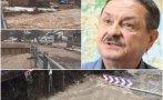 САМО В ПИК! Топ климатологът проф. Георги Рачев с важни новини за времето и наводненията - ще спрат ли дъждовете и кога ще дойде истинският студ у нас
