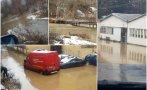 САМО В ПИК TV! Край Своге е страшно - река Искър бушува, заля къщи и промишлени постройки (ВИДЕО/СНИМКИ)