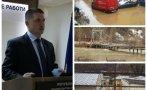 ПЪРВО В ПИК TV: Националният щаб за защита при наводнения с гореща информация - застрашен е газопроводът България - Гърция, няма наводнени домове и бедстващи хора (ОБНОВЕНА)
