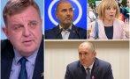 Каракачанов посече Мая Манолова и Цветанов: Смешно ми е, когато хора, занимавали се с политика, се правят на новородени и започват да говорят като Христос