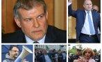 1200 извънредно пик лидерът сдс румен христов остра атака радев симулирането консултации изборите маргинални партии гледайте живо
