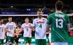 Българските волейболисти сразиха Израел