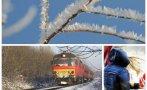700 времето януарски студ сковава минималните температури падат минус градуса