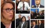 САМО В ПИК TV! Доц. Татяна Буруджиева разкри задкулисието на миманса