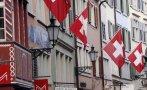 Нови правила за пътуване до Швейцария