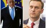 ПЪРВО В ПИК! Борисов с остър коментар за ареста на Навални: Нарушава неговите права и застрашава сигурността му