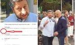 Христо Иванов със спам атака към ПИК (СНИМКИ)