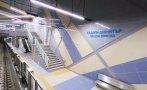 остава затворена метростанция хаджи димитър