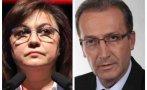 Бивш червен депутат: Корнелия Нинова надмина Вълко Червенков и Тодор Живков по чистки! Изисква се манипулативност и безогледен цинизъм, за да откраднеш такава партия