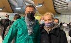 остри реакции задържането навални москва