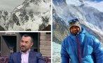 алпинистът атанас скатов ситуацията около изкачването надявам първата седмица февруари имам възможност атака