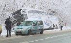 Пътнически автобус за Букурещ катастрофира на пътя Русе-Бяла (СНИМКИ)