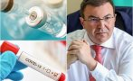 здравният министър проф костадин ангелов подробности мерките протеста ресторантьорите ваксините отговори ицо хазарта
