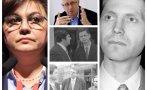 РАЗКРИТИЕ НА ПИК: Корнелия Нинова ексхумира правителството на Жан Виденов