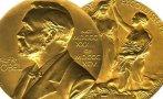Алексей Навални, Грета Тунберг и СЗО с номинации за Нобелова награда за мир