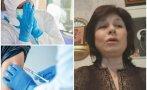 топ имунологът проф мариана мурджева трета вълна covid възможна март очаква дойдат повече ваксини нас
