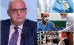 Д-р Николай Брънзалов с последни данни - към кого да се обърнем за ваксините и могат ли да се имунизират хората с автоимунни заболявания