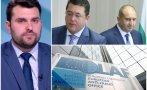 Георг Георгиев съсипа секретаря на Радев Пламен Узунов: Направил си е хубава и сладка далавера, опитвайки се да замете следите