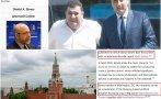 РАЗКРИТИЕ В ПИК: Цветанов плюе България в САЩ с агент на Путин (СНИМКИ)