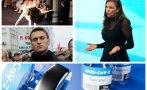Юлияна Дончева с горещ коментар за ваксините и действащите мерки