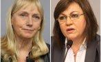 Елена Йончева: Недоумявам как може Нинова да съди Буруджиева. Дали не е опит за сплашване?