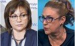 След скандала с делото на Нинова срещу Буруджиева: Запорираха сметките на политоложката