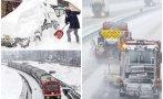СТРАХОВИТА ПРОГНОЗА: Кучешки студ в четвъртък - стигаме точката на замръзване за тази зима! До края на февруари не чакайте топли дни
