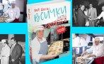 Излезе кулинарната библия на Бай Данчо, готвачът на Тато! Вижте с какво е гощавал Живков, Людмила, Брежнев и Фидел Кастро