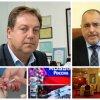 пик шефът блс иван маджаров започнем разговори руската китайската ваксина
