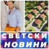 САМО В ПИК TV: Миро от Биг Брадър строял жилищен комплекс за милиони преди смъртта си